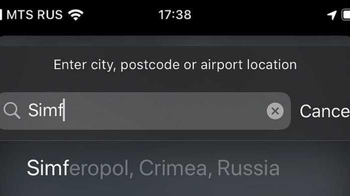 Apple Maps in Russland: Krim als russisches Staatsgebiet