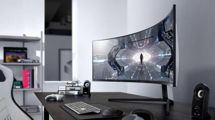 Überbreite Gaming-Monitore zum Eintauchen