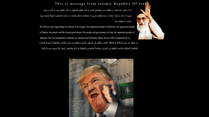 Screenshot der verunstalteten Seite Federal Depository Library Programs