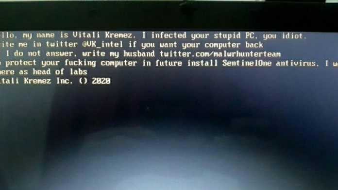 """l+f: """"Ich habe deinen blöden PC infiziert, du Idiot"""""""