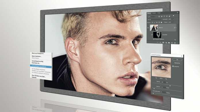 Bildbearbeitung mit Smartobjekten in Adobe Photoshop: Grundlagen und Anwendung