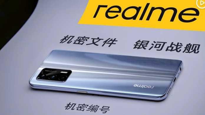 Realme GT in China