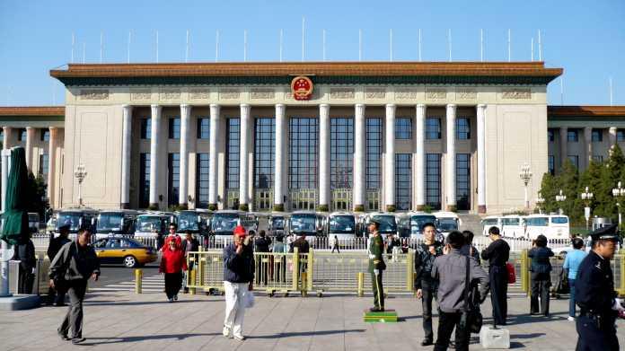 Tagungsgebäude in Guangzhou