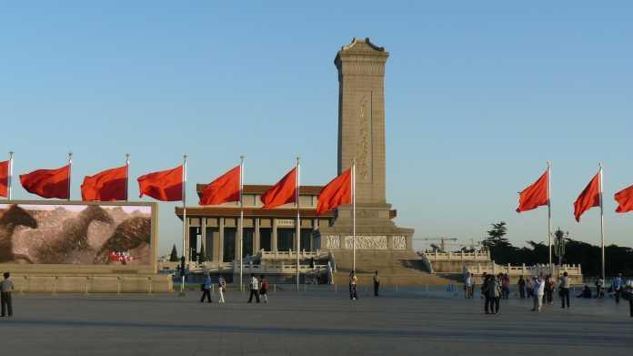 Tian'anmen-Platz in Peking
