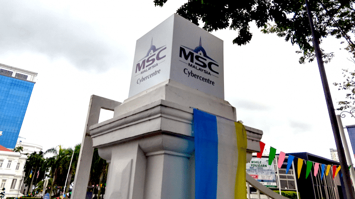 Säule mit Aufschrift MSC Malaysia Cybercentre
