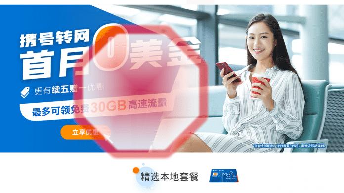 Chinesischer Werbetext, lächelnde Chinesin mit Handy