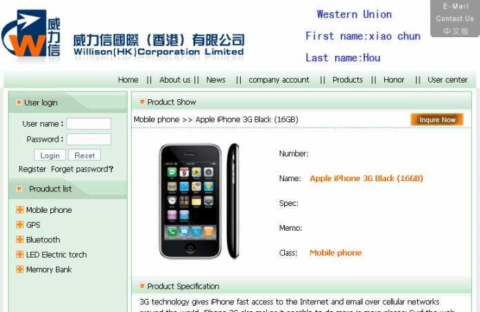 Ein iPhone-Plagiat aus China