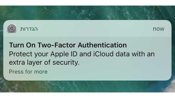 iOS 10.3: Apple bittet Nutzer um Aktivierung der Zwei-Faktor-Authentifizierung