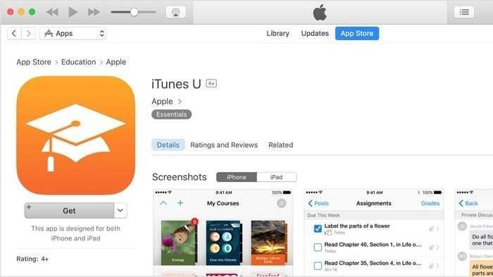 App-Store-Entfernung aus iTunes kann Entwickler Umsätze kosten