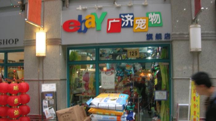 Neue eBay-Masche: Kaufabbruch