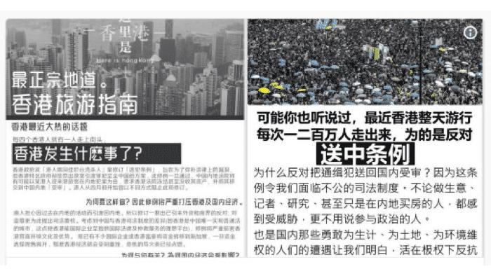 Hong Kong: Apples AirDrop zur Zensurumgehung