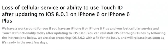 """""""We have a workaround for you"""": Apple ist die Sache augenscheinlich selbst nicht ganz unpeinlich."""