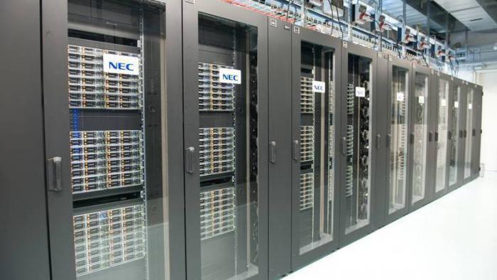 Supercomputer JUSTUS an der Ulmer Universität eingeweiht
