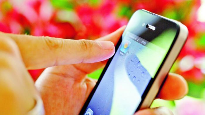 Iphone Slide to unlock