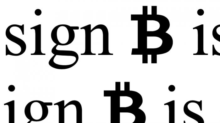 Sign B