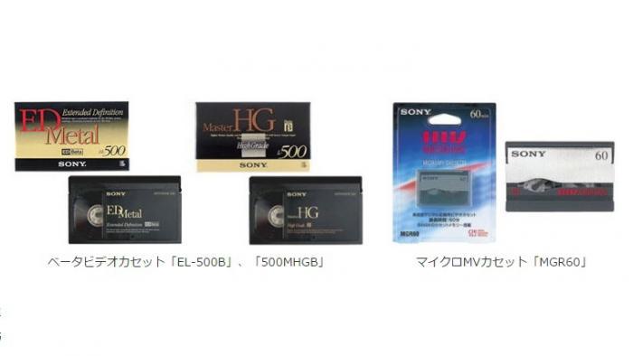 Sony stellt die Produktion seiner letzten Betamax- und MicroMV-Kassetten ein.