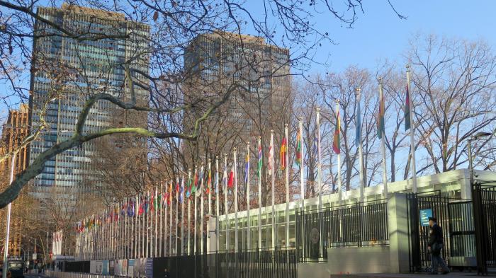 UNO-Gelände von der 1st Avenue in Manhattan
