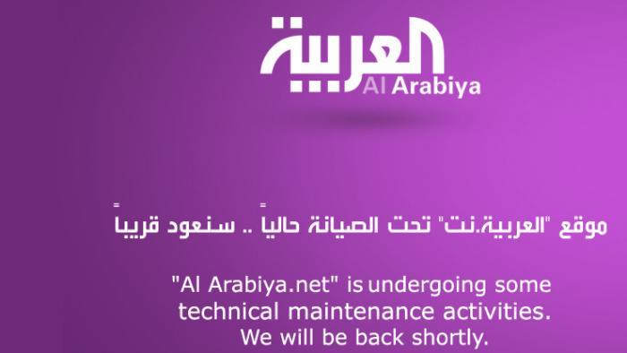 Hacker legen Webseite des Nachrichtenkanals Al-Arabija lahm