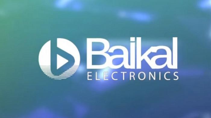 Logo Baikal Electronics