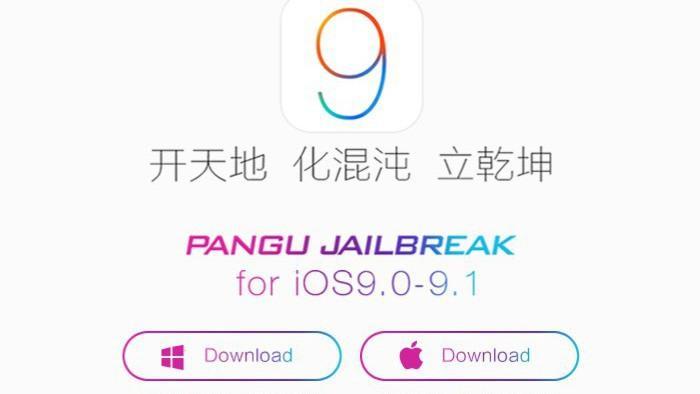 Jailbreak-Tool für iOS 9.1