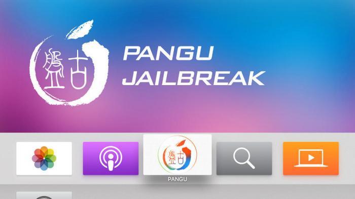 Jailbreak Apple TV 4