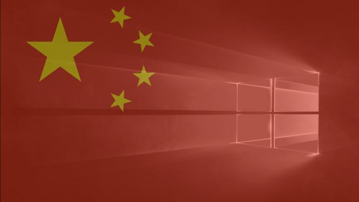 Spezialversion von Windows 10 für die chinesische Regierung kommt voran