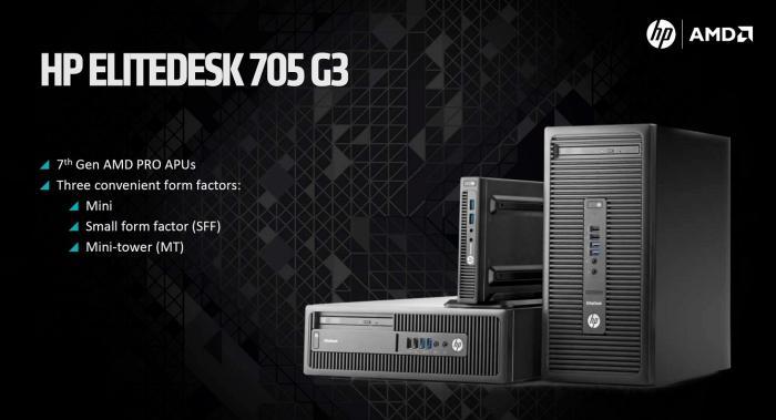 AMD / HP