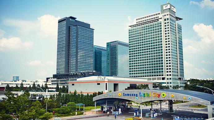 Samsung will Vorschlag eines US-Investors für Aufspaltung prüfen