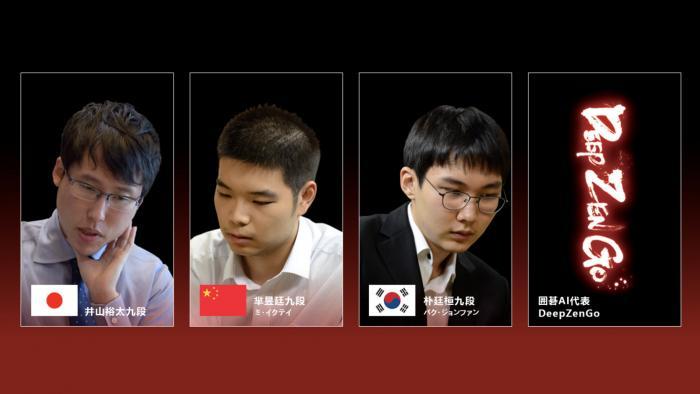 Go-Weltmeisterschaft in Osaka: Künstliche Intelligenz !!!verliert zum zweiten Mal