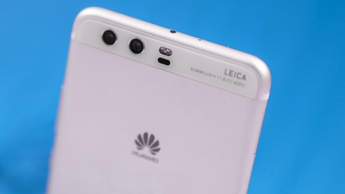 Huawei P10 Plus: