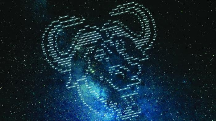 GCC 7.1 kennt C++17-Sprachfeatures