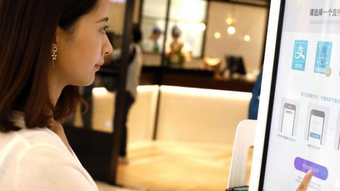 """""""Smile to Pay"""" von Alibaba: Restaurant in China erlaubt Bezahlung per Gesichtserkennung"""