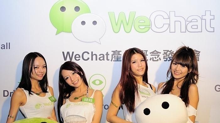 Tencent ist mehr als 500 Milliarden US-Dollar wert