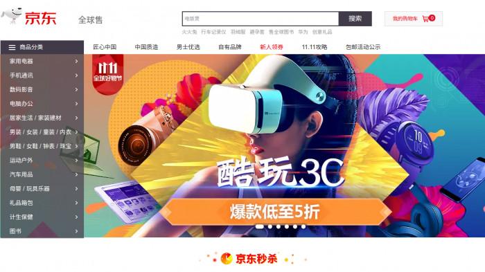 """""""Singles Day"""" beschert Chinas Onlinehandel neue Verkaufsrekorde"""