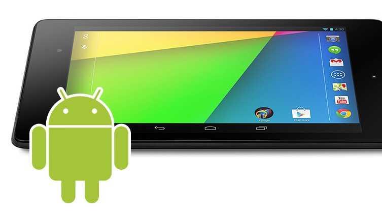 Android: Lollipop-Update legt Nexus 7 und 5 lahm