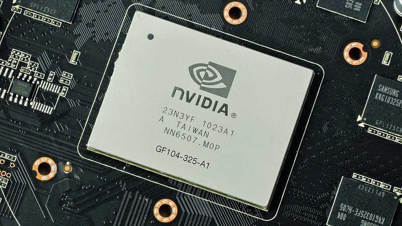Nvidia setzt Wachstumskurs mit Gewinnsprung fort