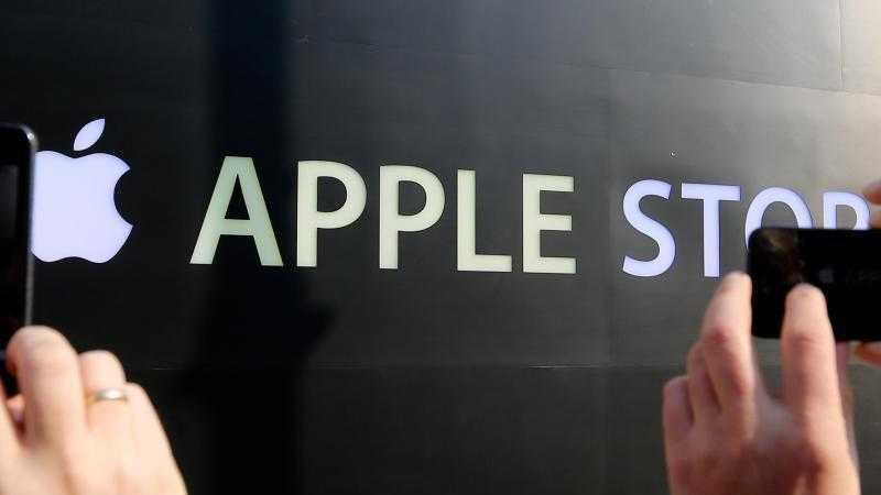 Apple Store Berlin