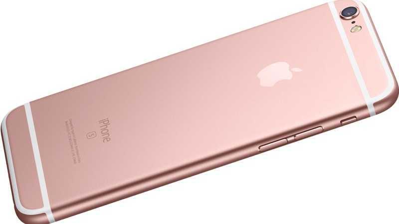"""""""iPhone 5se"""" wird möglicherweise bunt"""