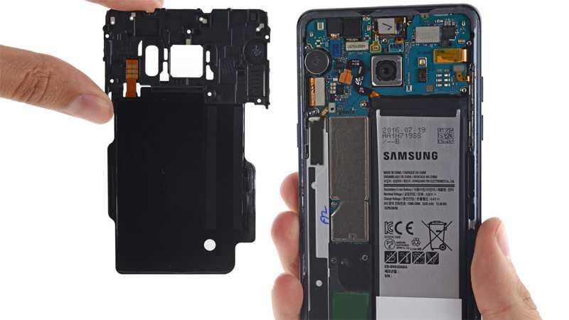 Samsung Rückruf