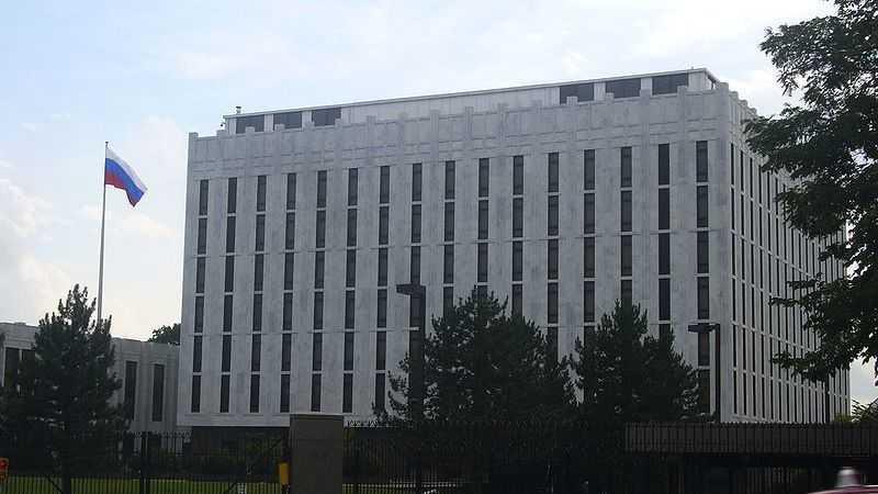 Russische Botschaft kritisiert Verbot von Kaspersky-Software in US-Behörden