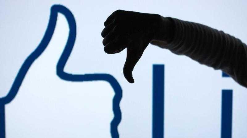"Facebook - ""Dislike"""