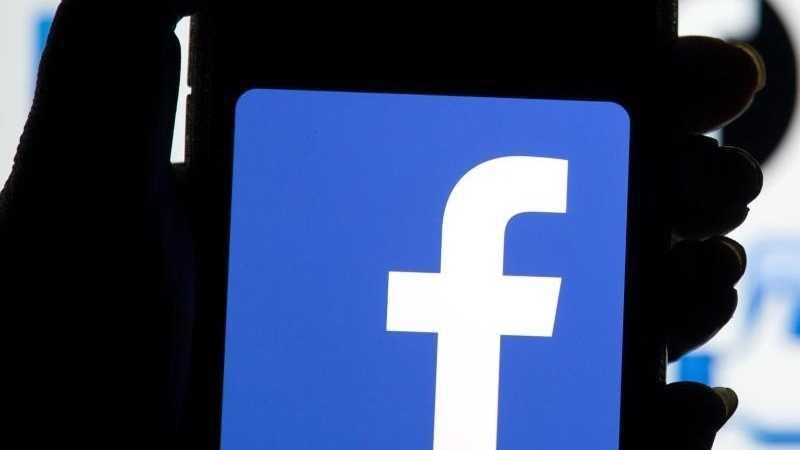 Facebook -Nutzerdaten