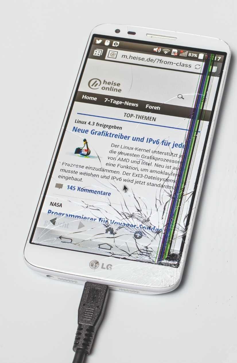 Spiderapp auf dem Smartphone: Sofern man nicht grob fahrlässig gehandelt hat, ersetzt die meisten Geräteversicherungen den Glasbruch.