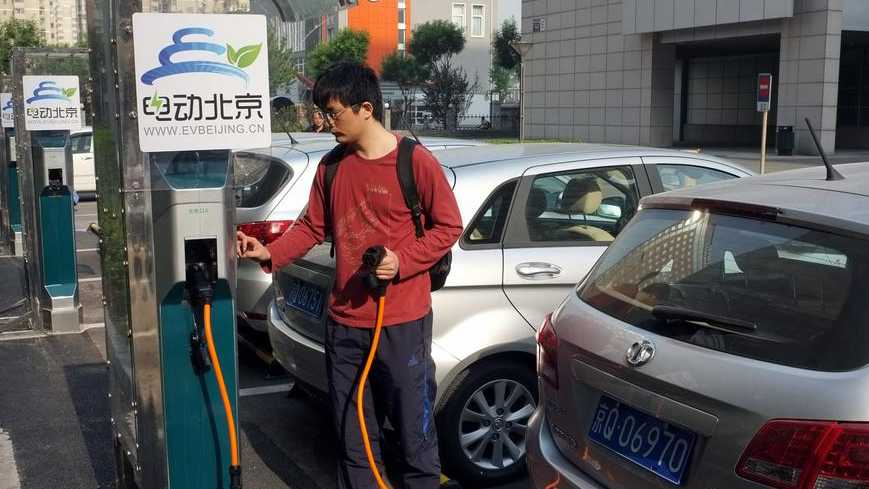808.000 Ladepunkte: China baut weltweite Spitzenposition in E-Mobilität aus