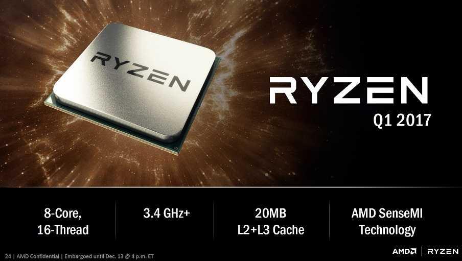 AMDs Hoffnungsträger: RyZen erscheint laut Hersteller im ersten Quartal 2017.