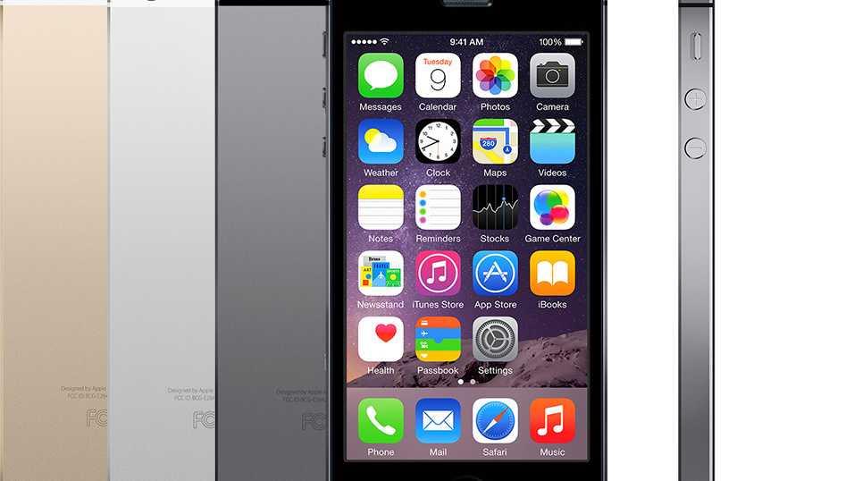 "iOS 9.3 Beta 4 behebt ""1970""-Fehler"