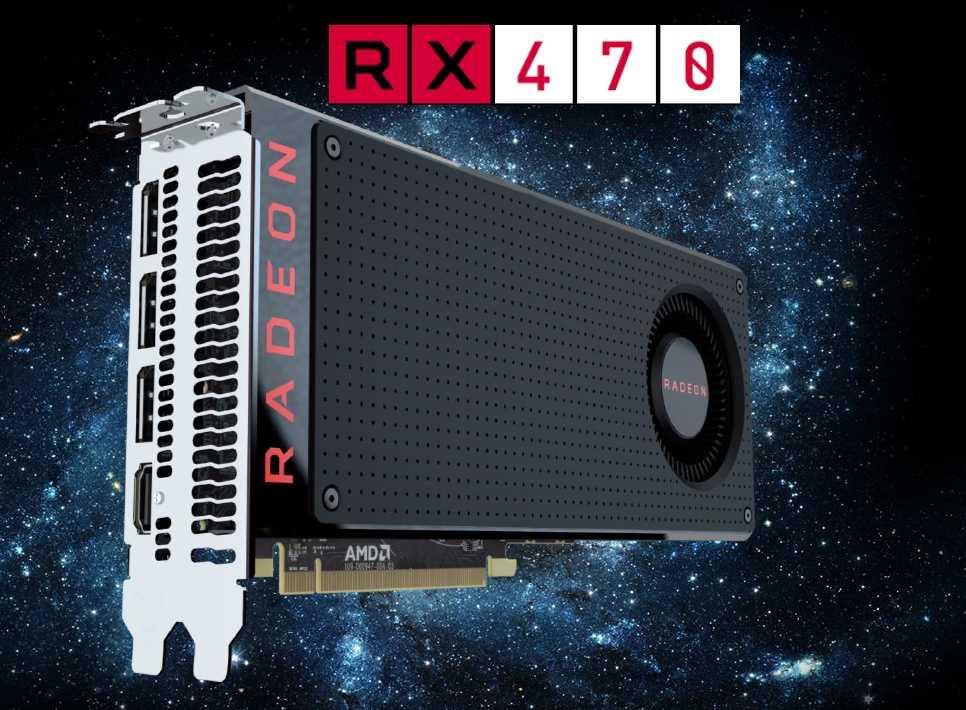 Die Radeon RX 470 hat 2048 Kerne, 4 GByte Speicher und schluckt laut AMD 120 Watt.