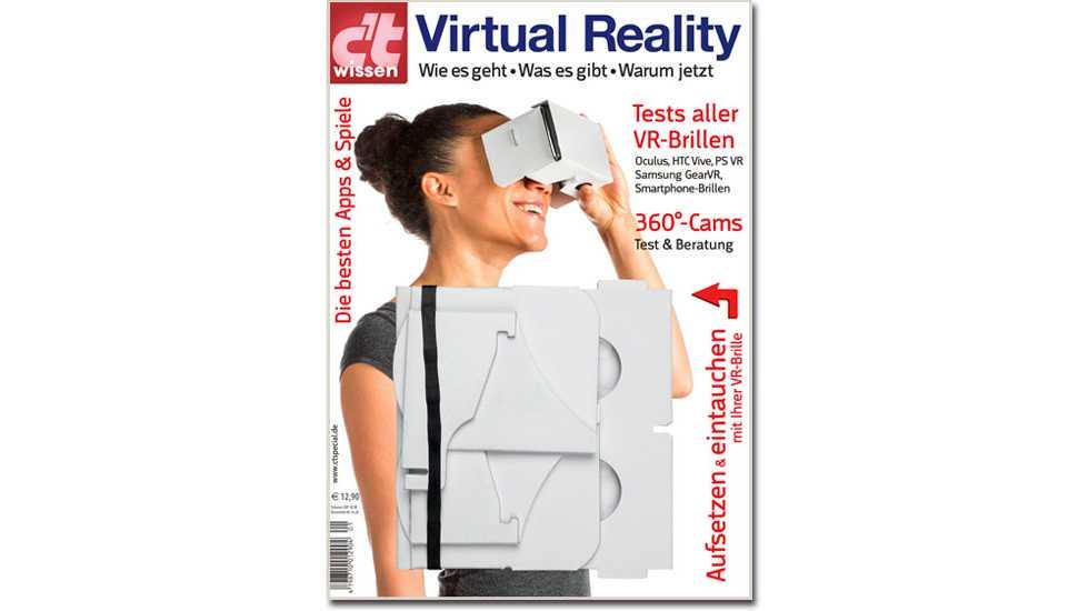 c't wissen Virtual Reality mit Brille jetzt bestellbar