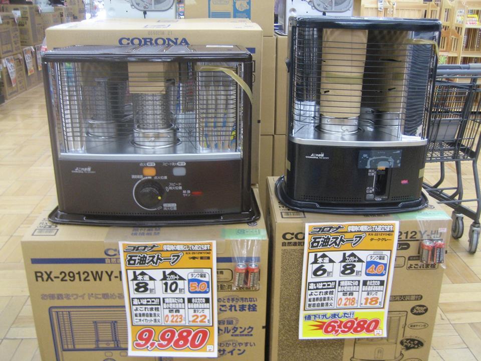 Japan kein Wintermärchen | Telepolis